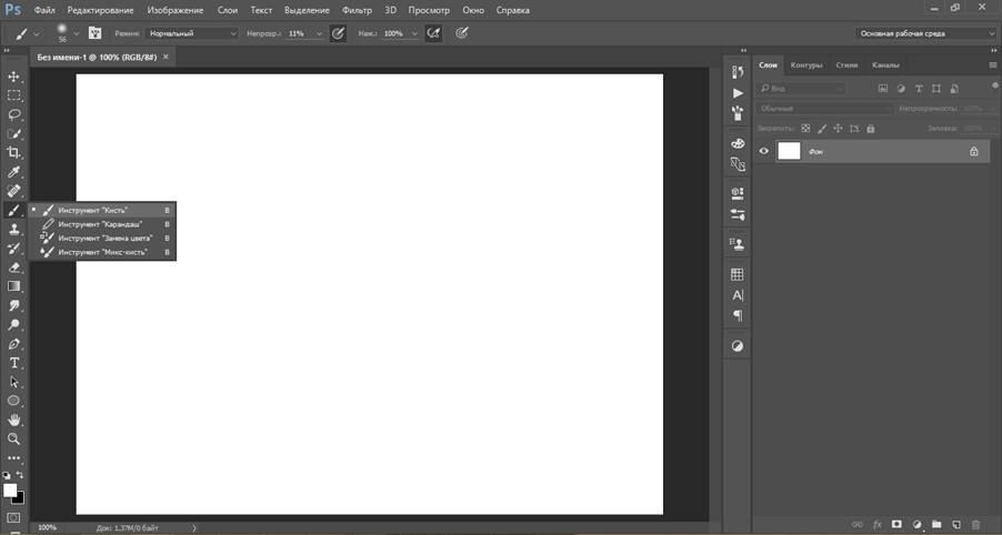 Как в фотошопе сделать гладкую линию