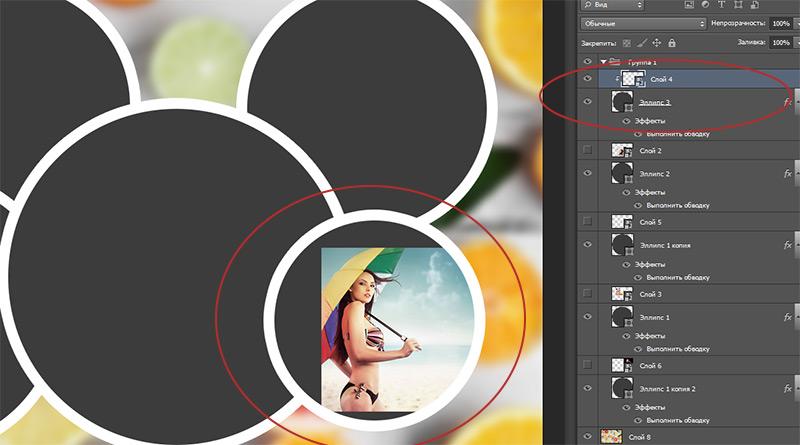 Как сделать в фотошопе коллаж с фоток