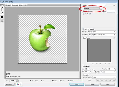 Как наложить картинку на картинку с прозрачным фоном онлайн