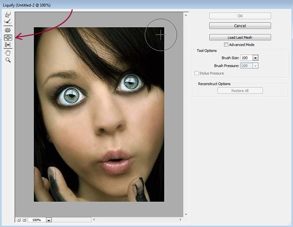 как в фотошопе увеличивать фото