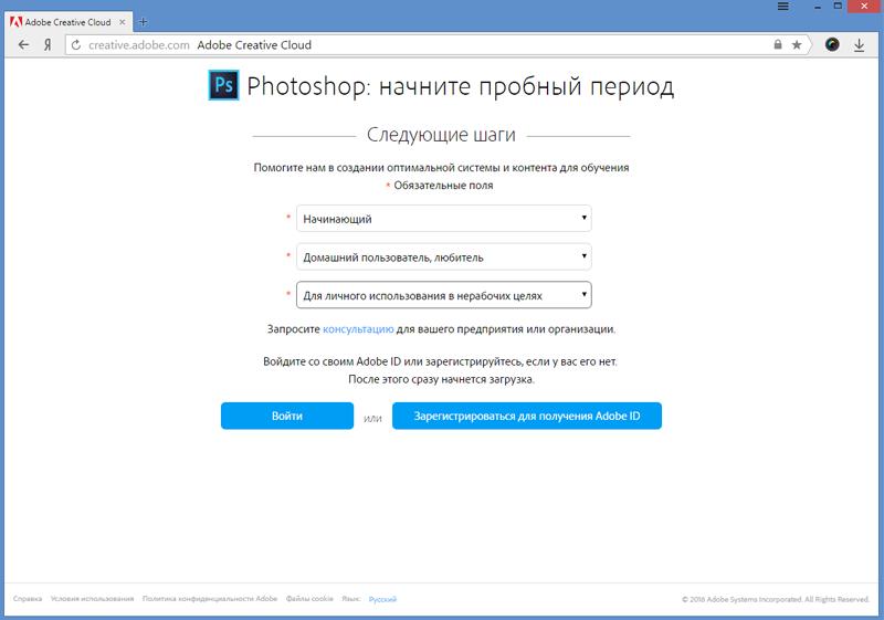 Инструкция по использованию фотошоп