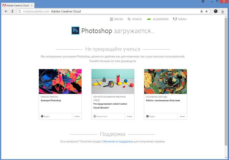 Программу фотошоп без установки