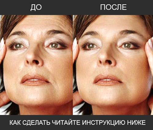 кисти для фотошопа шрамы: