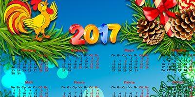 Рамка для фотошопа - Календарь 2017