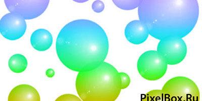 Кисти пузырьки