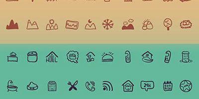 Иконки на тему путешествия и отпуска