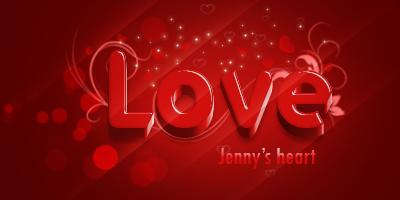 Красивая надпись LOVE